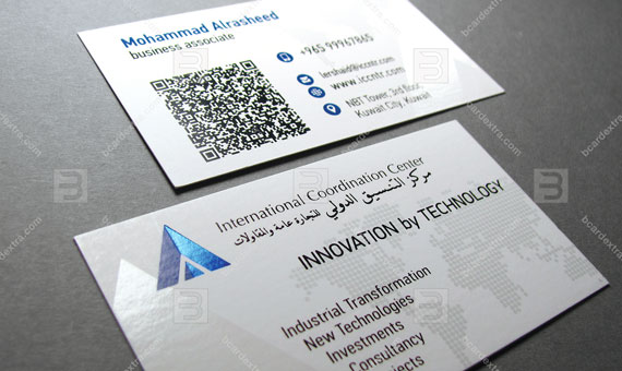 Business card for Innovation Company